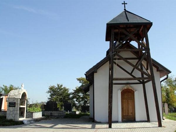 crkva-u-tripkovi